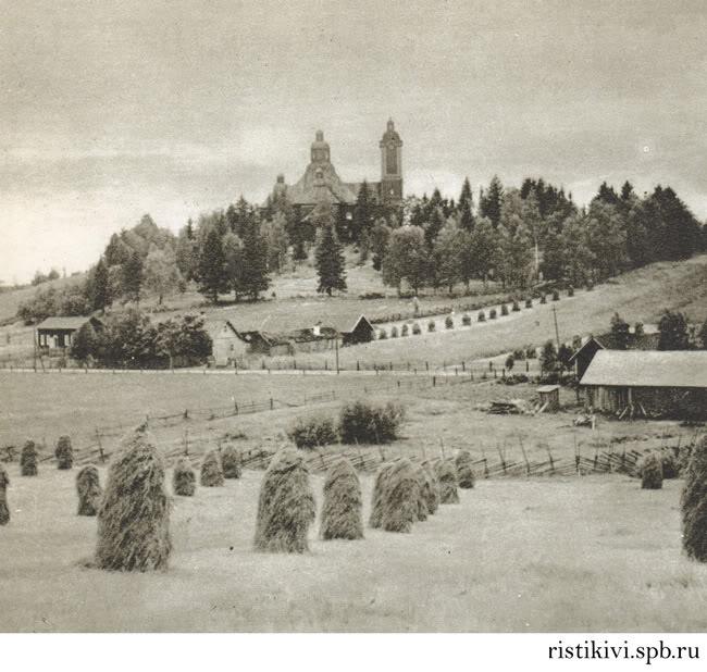 Кирккомяки – довоенная фотография